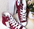 Giày Converse F2D2