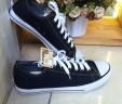 Giày Converse F1B2