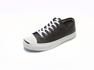 giay-converse-jack-purcell-310x232