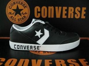 giay-converse-pro-star-310x232